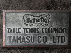 Butterfly history sign Tamasu table tennis