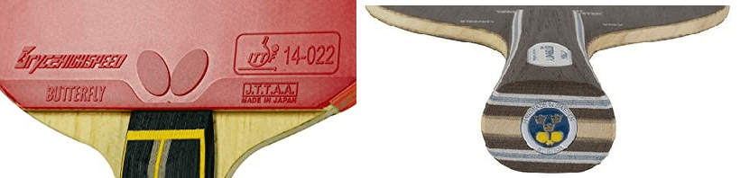 ping pong blades serial number and tag handle