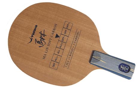 Best table tennis blades under 100 Yasaka ma lin soft carbon penhold blade