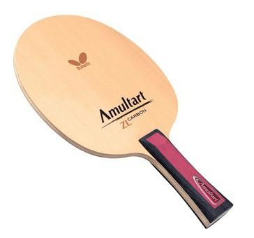 most expensive table tennis blades butterfly amultart zlc blade