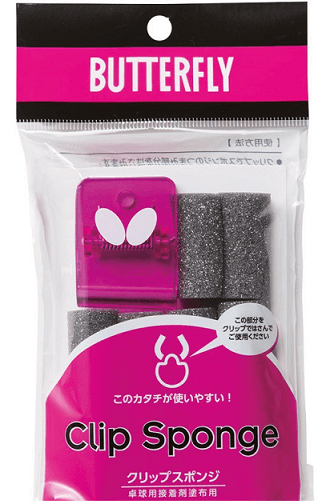 butterfly gluing tool clip sponge